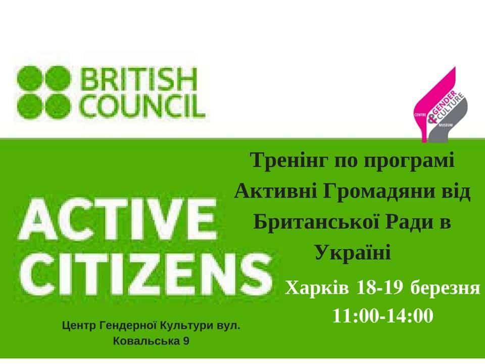 british_consul