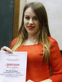 Beloglazova2